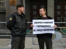 Лев Пономарев заявил о возможном закрытии движения «За права человека»