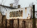 Германия выделяет миллион на музей в Собиборе