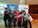 Делегация от СФУ и ЦЕОУ впервые приняла участие в образовательной конференции ВСО в Германии
