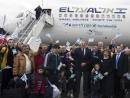 Евреи из России массово бегут в Израиль