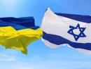 Израиль приобрел украинскую Кольчугу-М