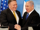 США и Израиль обещали продолжить сотрудничество по Сирии и Ирану