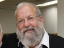 Умер раввин Элиша Вишлицкий, один из ведущих раввинов религиозного сионизма