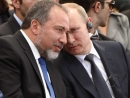 The Decline and Fall of Putin's Favorite Israeli Politician