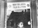 Фильм о жизни в Варшавском гетто покажут по всему миру