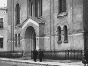 В Таллинне увековечат память о Большой Хоральной синагоге