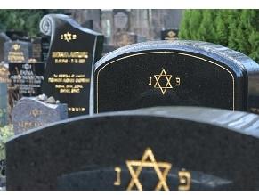 Евросоюз профинансирует опись еврейских кладбищ в Европе