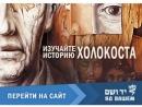 Новая выставка: Холокост, последние письма