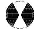 Определение антисемитизма, сформулированное Международным альянсом памяти о Холокосте, было принято Пизанским университетом