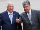 Чем важен для Израиля визит президента Украины
