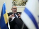 Israeli ambassador: Free trade agreement with Ukraine heralds growing connections