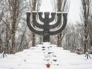 В Киеве состоится XII ежегодный круглый стол «Украинское общество и память о Холокосте»