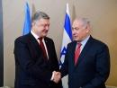 PM asks Romania, Ukraine to recognize Jerusalem as Israel's capital