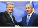 Порошенко намерен приехать в Одессу вместе с Нетаньягу