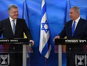 Israel and Ukraine sign agreement for free trade