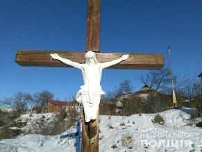 US Hasidic Jews reportedly detained in Ukraine for vandalizing Jesus statue