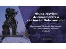 В Кишиневе состоится митинг памяти жертв Холокоста