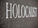 В Украине пройдет Летняя школа по изучению истории Холокоста