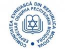 Еврейская община приветствует постановление правительства Республики Молдова о принятии рабочего определения антисемитизма