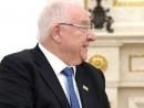Реувен Ривлин поблагодарил дипломатов, которые спасали евреев