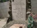 Вандалы осквернили памятник погибшим солдатам ЦАХАЛа в Верхней Галилее
