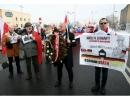 Демонстрация националистов в Освенциме вредит образу Польши в мире