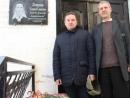 Памятную доску украинке, приютившей еврейских девушек во время Холокоста, открыли на Черниговщине