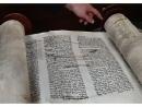 Неизвестные разгромили синагогу в иерусалимском квартале Кирьят-Йовель