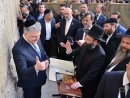 Poroshenko in Israel: free trade, friendship, and memory