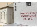 Издана книга об истории еврейской общины Швекшны