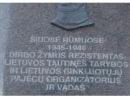 В Вильнюсе проходит судебный процесс, который должен решить, был ли Йонас Норейка убийцей евреев