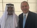 Арабские эмираты официально признали еврейскую общину