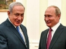 Netanyahu to meet Putin for first formal talks since Syria downed Russian plane