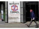 Сенат США одобрил закон против партнеров Асада и бойкота Израиля