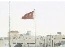 США заблокировали попытку ООН осудить Израиль