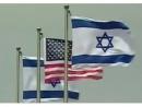Каждый пятый американец поддерживает BDS
