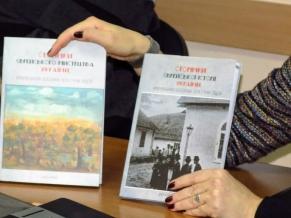 В Киеве состоялась презентация учебных пособий по еврейской истории и искусству