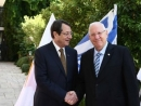 Президент Израиля отправился с официальным визитом на Кипр