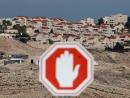 ООН наносит очередной удар по Израилю: 130 компаний поставят «вне закона»