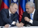 Israel and Iran both set to join Russia-led free trade zone