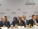 Израиль и США настояли на обсуждении Ирана на конференции по Ближнему Востоку