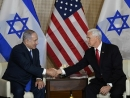 Нетаньяху и Пенс встретились в Музее Холокоста в Варшаве
