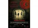 Посольство Турции в Кишиневе показало фильм об ужасах Холокоста