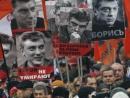 В Москве пройдет «Марш памяти Немцова»