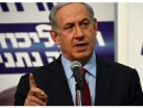 Биньямин Нетаньяху: «Все знают, что поляки сотрудничали с нацистами»