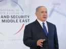 Кризис польско-израильских отношений исчерпан