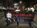В Софии несколько тысяч неонацистов провели факельное шествие «Луков марш»