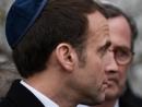 В Париже и других городах Франции прошли «митинги против антисемитизма»