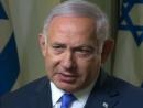 Нетаниягу призвал Европу выступить против антисемитизма