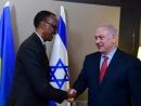 Израиль впервые открыл посольство в Руанде